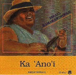 tablature Ka ʻAnoʻi, Ka ʻAnoʻi tabs, tablature guitare Ka ʻAnoʻi, partition Ka ʻAnoʻi, Ka ʻAnoʻi tab, Ka ʻAnoʻi accord, Ka ʻAnoʻi accords, accord Ka ʻAnoʻi, accords Ka ʻAnoʻi, tablature, guitare, partition, guitar pro, tabs, debutant, gratuit, cours guitare accords, accord, accord guitare, accords guitare, guitare pro, tab, chord, chords, tablature gratuite, tablature debutant, tablature guitare débutant, tablature guitare, partition guitare, tablature facile, partition facile