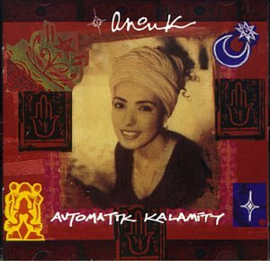 tablature Automatik Kalamity, Automatik Kalamity tabs, tablature guitare Automatik Kalamity, partition Automatik Kalamity, Automatik Kalamity tab, Automatik Kalamity accord, Automatik Kalamity accords, accord Automatik Kalamity, accords Automatik Kalamity, tablature, guitare, partition, guitar pro, tabs, debutant, gratuit, cours guitare accords, accord, accord guitare, accords guitare, guitare pro, tab, chord, chords, tablature gratuite, tablature debutant, tablature guitare débutant, tablature guitare, partition guitare, tablature facile, partition facile