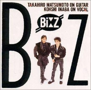 tablature B'z, B'z tabs, tablature guitare B'z, partition B'z, B'z tab, B'z accord, B'z accords, accord B'z, accords B'z, tablature, guitare, partition, guitar pro, tabs, debutant, gratuit, cours guitare accords, accord, accord guitare, accords guitare, guitare pro, tab, chord, chords, tablature gratuite, tablature debutant, tablature guitare débutant, tablature guitare, partition guitare, tablature facile, partition facile