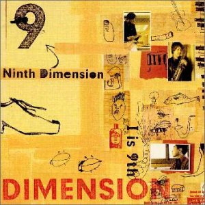 tablature Ninth Dimension 'I Is 9th', Ninth Dimension 'I Is 9th' tabs, tablature guitare Ninth Dimension 'I Is 9th', partition Ninth Dimension 'I Is 9th', Ninth Dimension 'I Is 9th' tab, Ninth Dimension 'I Is 9th' accord, Ninth Dimension 'I Is 9th' accords, accord Ninth Dimension 'I Is 9th', accords Ninth Dimension 'I Is 9th', tablature, guitare, partition, guitar pro, tabs, debutant, gratuit, cours guitare accords, accord, accord guitare, accords guitare, guitare pro, tab, chord, chords, tablature gratuite, tablature debutant, tablature guitare débutant, tablature guitare, partition guitare, tablature facile, partition facile