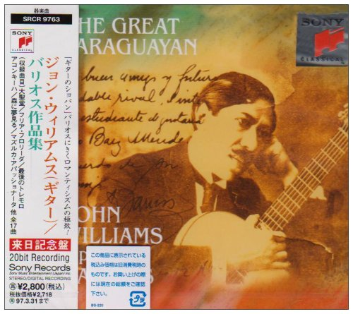 tablature The Great Paraguayan (feat. guitar: John Williams), The Great Paraguayan (feat. guitar: John Williams) tabs, tablature guitare The Great Paraguayan (feat. guitar: John Williams), partition The Great Paraguayan (feat. guitar: John Williams), The Great Paraguayan (feat. guitar: John Williams) tab, The Great Paraguayan (feat. guitar: John Williams) accord, The Great Paraguayan (feat. guitar: John Williams) accords, accord The Great Paraguayan (feat. guitar: John Williams), accords The Great Paraguayan (feat. guitar: John Williams), tablature, guitare, partition, guitar pro, tabs, debutant, gratuit, cours guitare accords, accord, accord guitare, accords guitare, guitare pro, tab, chord, chords, tablature gratuite, tablature debutant, tablature guitare débutant, tablature guitare, partition guitare, tablature facile, partition facile