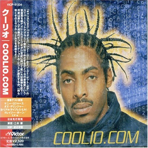 tablature Coolio.com, Coolio.com tabs, tablature guitare Coolio.com, partition Coolio.com, Coolio.com tab, Coolio.com accord, Coolio.com accords, accord Coolio.com, accords Coolio.com, tablature, guitare, partition, guitar pro, tabs, debutant, gratuit, cours guitare accords, accord, accord guitare, accords guitare, guitare pro, tab, chord, chords, tablature gratuite, tablature debutant, tablature guitare débutant, tablature guitare, partition guitare, tablature facile, partition facile