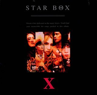 tablature STAR BOX, STAR BOX tabs, tablature guitare STAR BOX, partition STAR BOX, STAR BOX tab, STAR BOX accord, STAR BOX accords, accord STAR BOX, accords STAR BOX, tablature, guitare, partition, guitar pro, tabs, debutant, gratuit, cours guitare accords, accord, accord guitare, accords guitare, guitare pro, tab, chord, chords, tablature gratuite, tablature debutant, tablature guitare débutant, tablature guitare, partition guitare, tablature facile, partition facile
