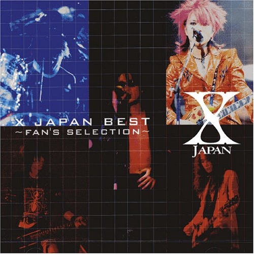 tablature X JAPAN BEST ~Fan's Selection~ (disc 1), X JAPAN BEST ~Fan's Selection~ (disc 1) tabs, tablature guitare X JAPAN BEST ~Fan's Selection~ (disc 1), partition X JAPAN BEST ~Fan's Selection~ (disc 1), X JAPAN BEST ~Fan's Selection~ (disc 1) tab, X JAPAN BEST ~Fan's Selection~ (disc 1) accord, X JAPAN BEST ~Fan's Selection~ (disc 1) accords, accord X JAPAN BEST ~Fan's Selection~ (disc 1), accords X JAPAN BEST ~Fan's Selection~ (disc 1), tablature, guitare, partition, guitar pro, tabs, debutant, gratuit, cours guitare accords, accord, accord guitare, accords guitare, guitare pro, tab, chord, chords, tablature gratuite, tablature debutant, tablature guitare débutant, tablature guitare, partition guitare, tablature facile, partition facile