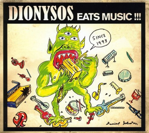 tablature Eats Music!!! (disc 1), Eats Music!!! (disc 1) tabs, tablature guitare Eats Music!!! (disc 1), partition Eats Music!!! (disc 1), Eats Music!!! (disc 1) tab, Eats Music!!! (disc 1) accord, Eats Music!!! (disc 1) accords, accord Eats Music!!! (disc 1), accords Eats Music!!! (disc 1), tablature, guitare, partition, guitar pro, tabs, debutant, gratuit, cours guitare accords, accord, accord guitare, accords guitare, guitare pro, tab, chord, chords, tablature gratuite, tablature debutant, tablature guitare débutant, tablature guitare, partition guitare, tablature facile, partition facile